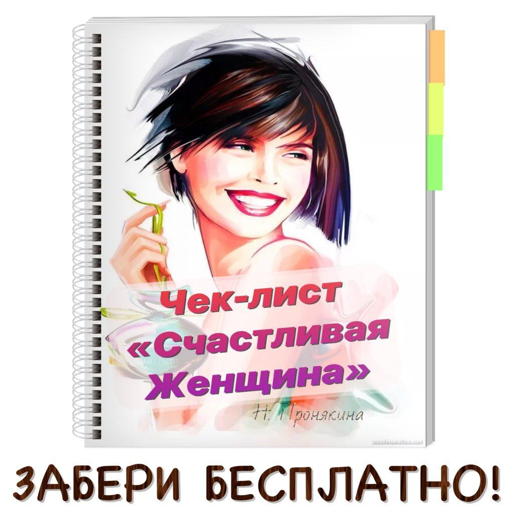 http://psyho.erdg.ru/wp-content/uploads/2020/06/7FFD684E-6BDF-49B5-B209-2F57637B81A5-1024x1024.jpeg